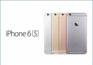 Reemplazo Batería iPhone 6S